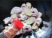 栗子烧牛肉的做法图解4