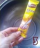 香蕉奶茶布丁的做法图解3