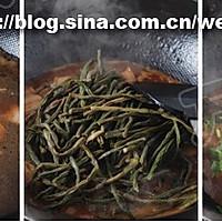 干豆角烧肉的做法图解3