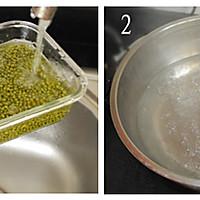 绿豆沙的做法图解1