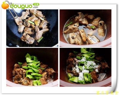 苦瓜炖排骨的步骤8高清图片