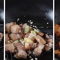 干豆角烧肉的做法图解2