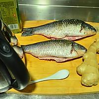 美味鲫鱼汤的做法图解1