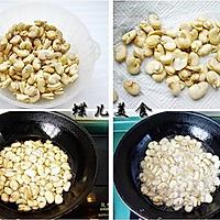 五香芝麻油酥蚕豆的做法图解2