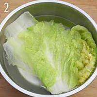 茄汁菜包的做法图解2