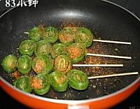 韭菜卷的做法图解6
