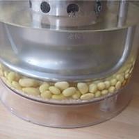 浓香米豆浆的做法图解2