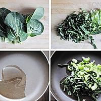 面糊菜粥的做法图解1