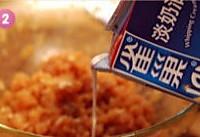 淡奶油咖喱西葫芦馅渐变煎饺的做法图解2