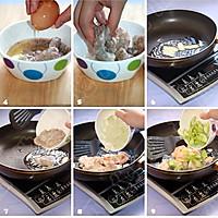 排毒养颜有疗效——西芹芦荟滑虾仁的做法图解1
