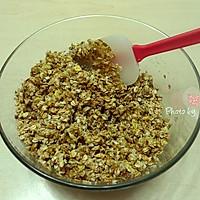 格兰诺拉麦片的做法图解2
