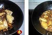 玫瑰腐乳酱鸡翅的做法图解5