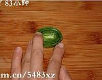 韭菜卷的做法图解4