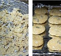 燕麦提子饼干的做法图解5