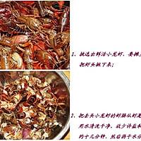 香辣小龙虾的做法图解2