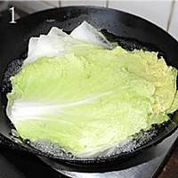 茄汁菜包的做法图解1