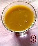 香蕉奶茶布丁的做法图解8