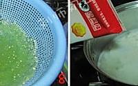 香芋牛奶西米露的做法图解4