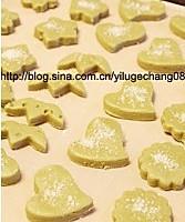抹茶砂糖饼干的做法图解7