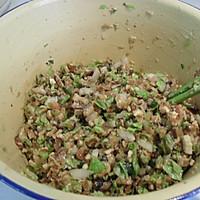 健康美食·玉米面肉包子的做法图解9