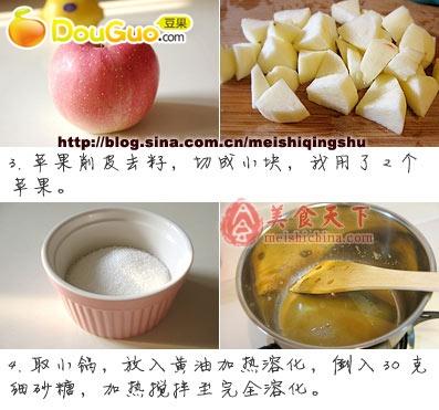 苹果派的做法 苹果派怎么做好吃 杨正欣分享的苹果派的家...