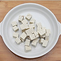 鸭血豆腐汤的做法图解1