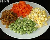 榨菜五彩福包的做法图解4