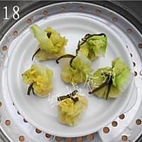 茄汁菜包的做法图解18
