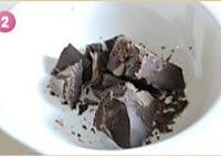 巧克力干果碎薯条的做法图解2