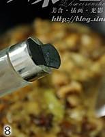 豆豉红烧肉的做法图解8