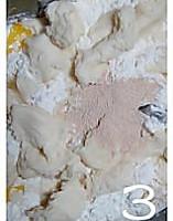 炼奶火腿面包卷的做法图解3