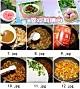 天然色素:紫薯面条的做法图解11