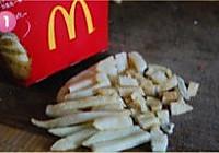 咖喱椒盐薯粒的做法图解1