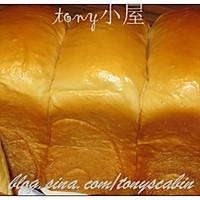 红枣酸奶面包的做法图解3