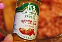 淡奶油咖喱西葫芦馅渐变煎饺的做法图解1