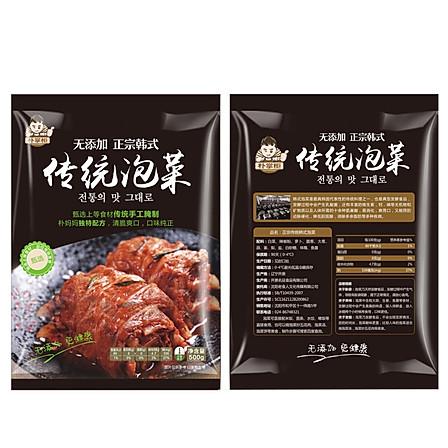 归田居 丨 韩式传统泡菜 500g*3