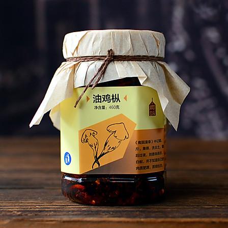 乡诉 油鸡枞菌 460g/瓶 云南野生菌下饭菜