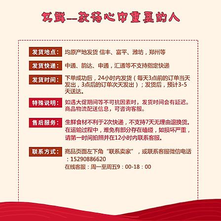 [发货中]书鲜 富平柿饼2斤装 溏糯流心农家自制
