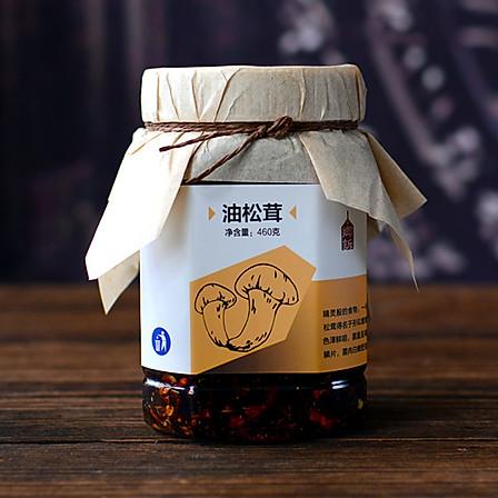 乡诉 油松茸菌 460g/瓶 云南野生菌下饭菜
