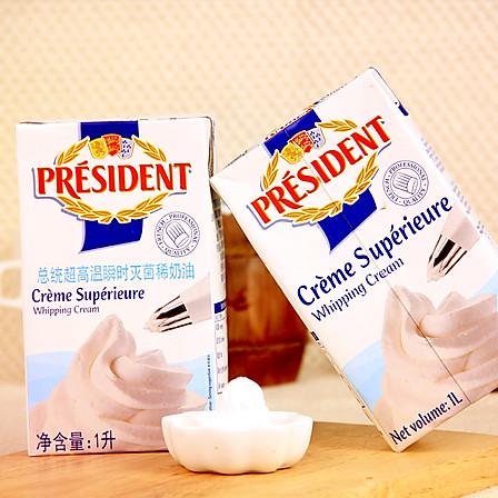 法国总统 淡奶油 1L/盒【保质期到10月11日,介意者慎拍】