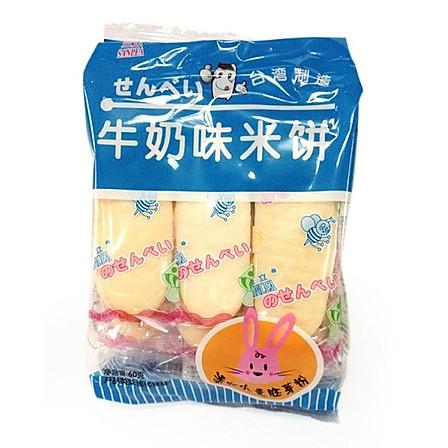 三立SANLEA米饼(牛奶味)50g×2袋