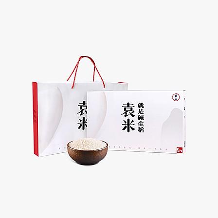 袁米 碱生稻有机大米粳米香米 5kg(新米预售款 下单后3-5个工作日内发货)