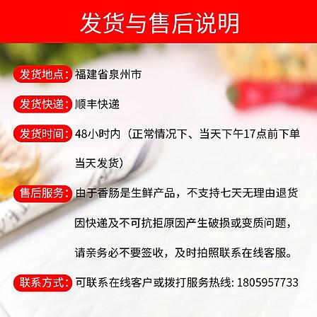 台诚 香肠三口味 250g*3