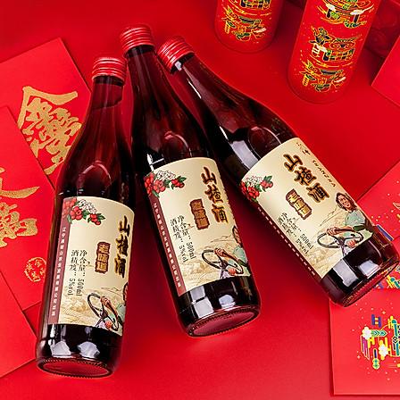 通明山 东北特产山楂果酒5度500ml*2瓶装