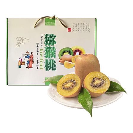十记庄园 四川蒲江金艳黄心猕猴桃24粒 单果90-110克 年货礼盒 酸甜多汁 送礼佳品