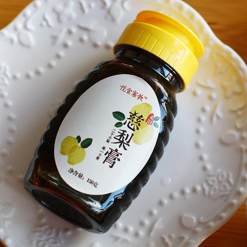 悦食蜜饮 莱阳慈梨膏 150克/瓶 (蜜悦家出品)