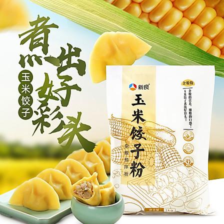 新良 玉米饺子粉 1kg*2