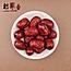 趁枣 若羌灰枣 1.5kg 经典布袋装(750g/袋*2袋)红枣上品小图3