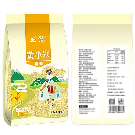 北纯 东北黄小米精制系列小米1kg*2袋