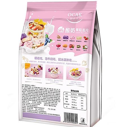 欧扎克 酸奶果粒水果坚果燕麦片400g【关晓彤推荐】